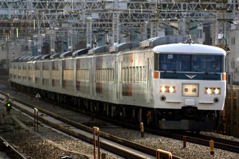 【JR東】185系12両の東京発伊東行き普通列車運転終了