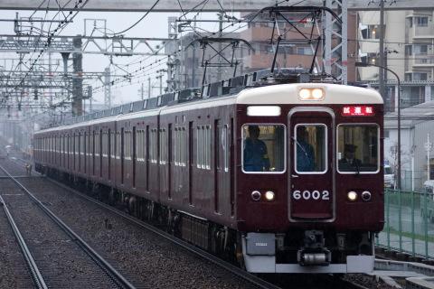 【阪急】6000系6002F 試運転