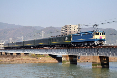 【JR西】『トワイライトエクスプレス』編成使用 団体臨時列車運転