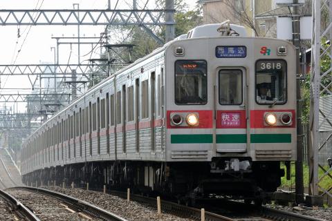 【芝山】3600形3618編成 京成へ返却