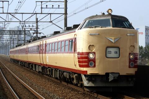 【JR東】485系ニイK1編成使用の団体臨時列車運転