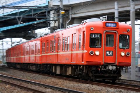 【京成】3300形3312編成 運用離脱