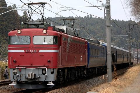 【JR東】EF81-81+24系客車使用 乗務員訓練実施(24日)