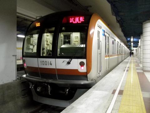 【メトロ】豊洲駅中線折り返し試運転