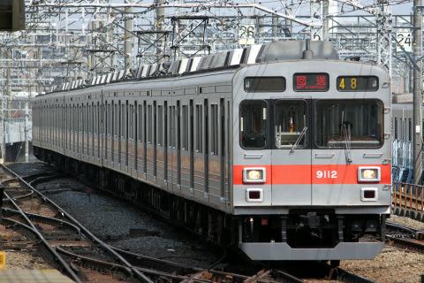 【東急】9000系9012F 長津田車両工場入場