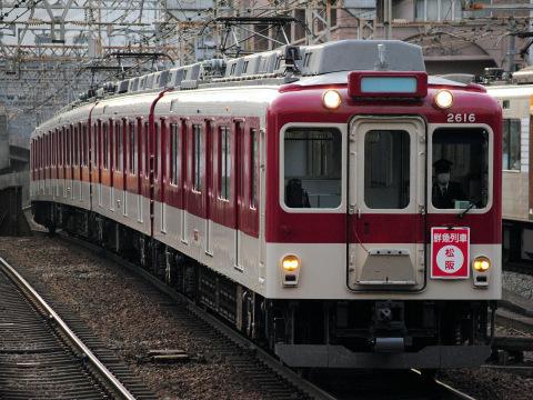 【近鉄】鮮魚列車を2610系が代走