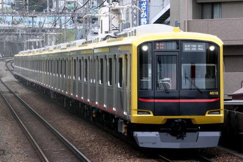 【東急】5050系4000番代4110F 試運転