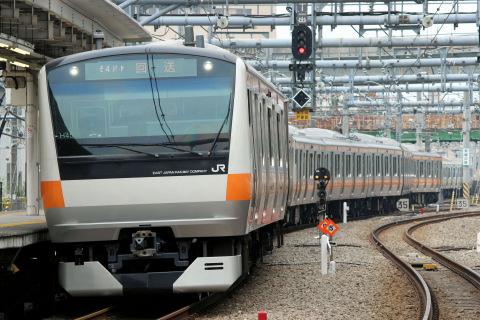 【JR東】E233系トタH45編成 東京総合車両センター出場