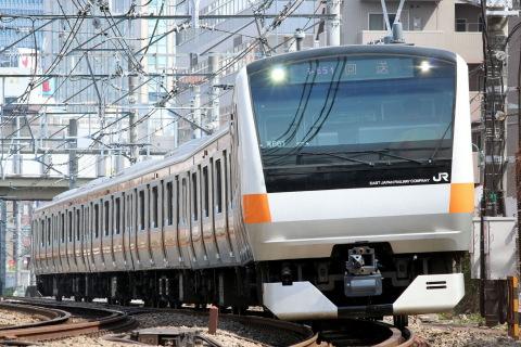 【JR東】E233系トタ青661編成 東京総合車両センター出場