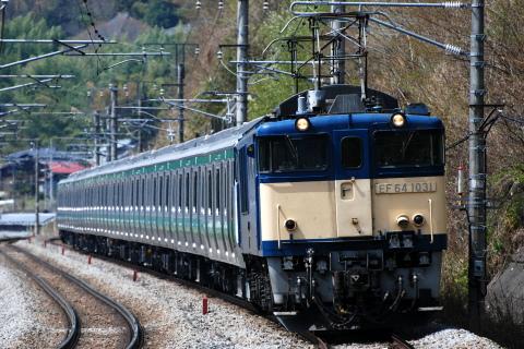 【JR東】E233系7000番代ハエ103編成 新津出場配給