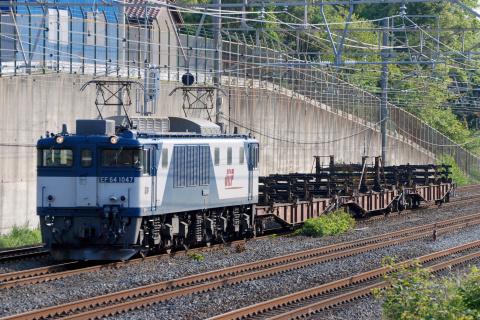 【JR貨】東海道新幹線用レール輸送 返空