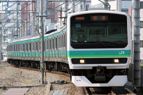 【JR東】E231系マト103編成 東京総合車両センター入場