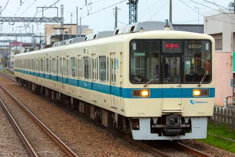 【小田急】8000形8059F 江ノ島線で試運転