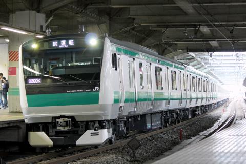 【JR東】E233系7000番代ハエ103編成 川越・埼京線内で試運転