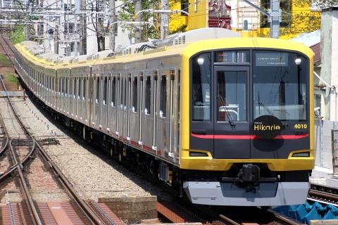 【東急】東急5050系4110F 「Shibuya Hikarie号」に