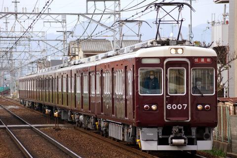 【阪急】6000系6007F 出場試運転