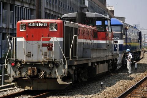 【JR貨】EF210-303 甲種輸送