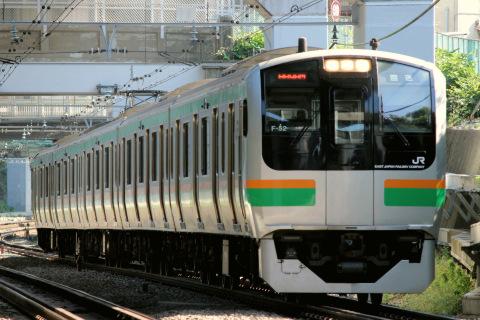 【JR東】E217系コツF52編成 東京総合車両センター入場