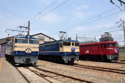 【JR東】「JRおおみや鉄道ふれあいフェア」 開催