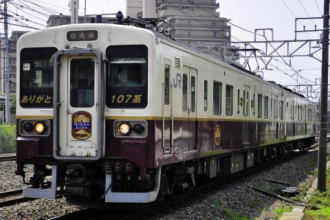 【JR東】107系ヤマN4編成 小山車両センターまで回送