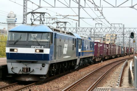 【JR貨】EF210-303 広島へ回送