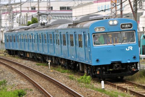 【JR西】103系ヒネK606編成 吹田総合車両所本所内 試運転