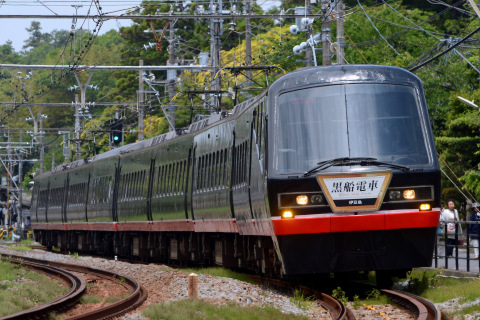 【伊豆急】2100系『黒船電車』 「YYのりものフェスタ」に伴う団臨