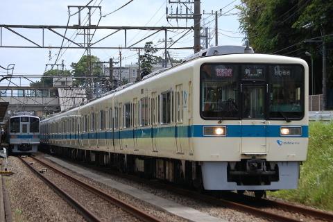 【小田急】8000形更新車+3000形(一次車)の併結運転実施