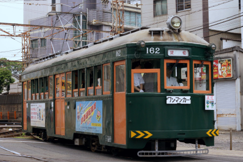【阪堺】161形使用の貸切車運転