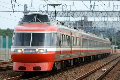 【小田急】7000形7004F(LSE)使用 特別団体専用列車運転