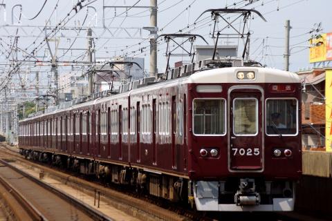 【阪急】7000系7025F+7024F+7026F 返却回送