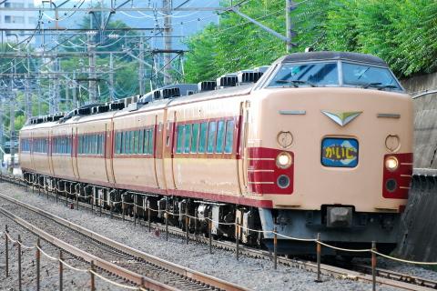 【JR東】183/189系ナノN101編成使用 特急「かいじ180号」運転