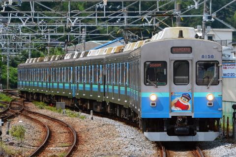 【伊豆急】8000系TA5+TA8編成『ガリガリ君電車』運転