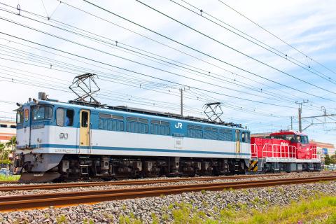 【JR貨】HD300-7 試運転