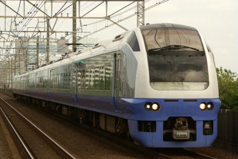【JR東】E653系カツK308編成使用 快速「マリンブルー南房総号」運転