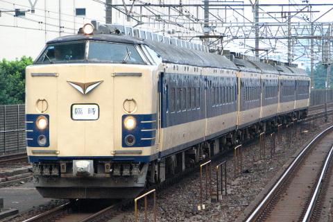 【JR東】583系N1+N2編成使用 団体臨時列車運転