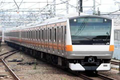 【JR東】E233系トタH47編成 東京総合車両センター出場