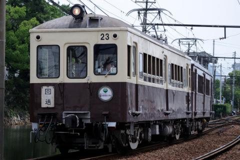 【ことでん】ことでん×うどん県時間旅行物語コラボ列車運行開始