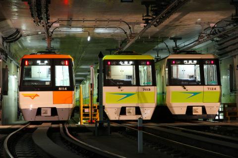【大市交】鶴見検車場見学会 開催