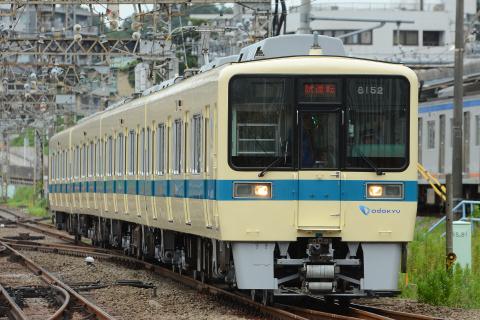 【小田急】8000形8052F 試運転