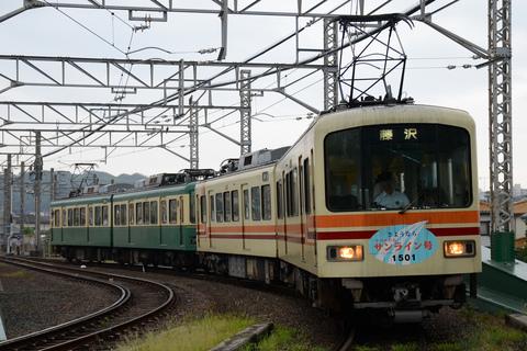 【江ノ電】1000形1501F 「さようならリバイバルサンライン」HM掲出