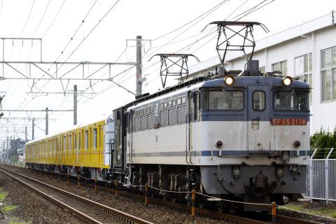【メトロ】1000系1105F 甲種輸送