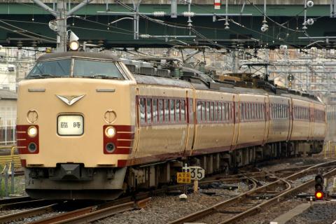 【JR東】485系ニイK1編成使用 団体臨時列車運転