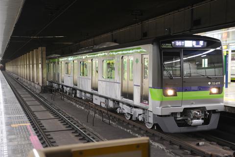 【都交】10-300形10-490編成営業運転開始