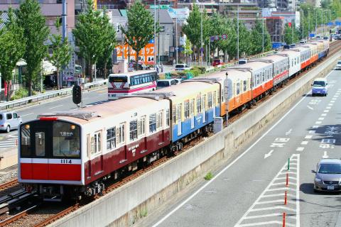【大市交】110周年記念ラッピング列車 運行開始