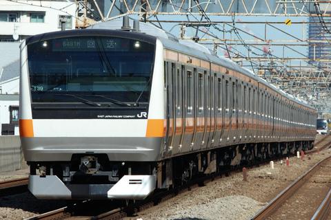 【JR東】E233系トタT39編成 東京総合車両センター出場