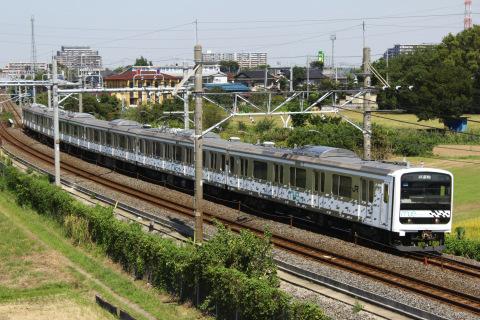 【JR東】209系『MUE-Train』宇都宮線試運転