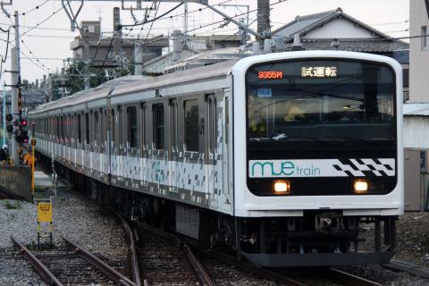 【JR東】209系『MUE-Train』 埼京線試運転