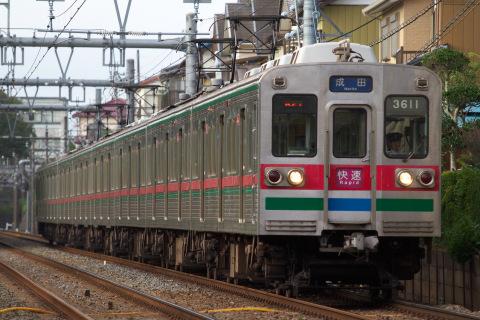 【京成】3600形3618F 貫通扉交換