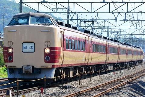 【JR東】183/189系オオH81編成 長野総合車両センターへ回送